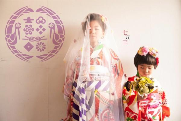 大切に巡り会ってきた大正時代から昭和初期のアンティーク着物を七五三・成人式・婚礼などお客様の『人生のハレの日』や、普段着として気軽に楽しめる着物文化を淡路島